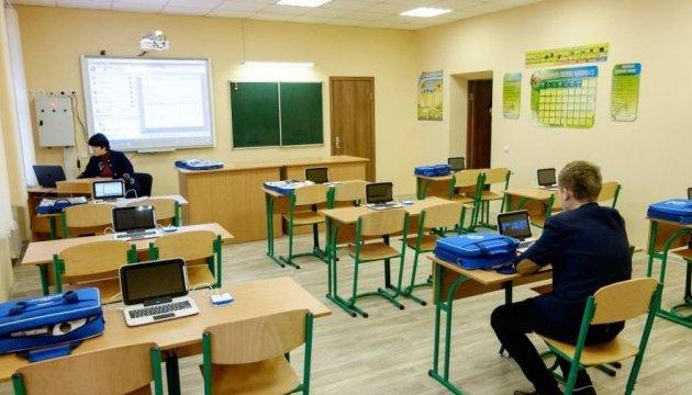 На Вінниччині цього року запрацюють 11 опорних шкіл