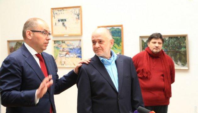 Ройтбурда назначили директором Одесского художественного музея