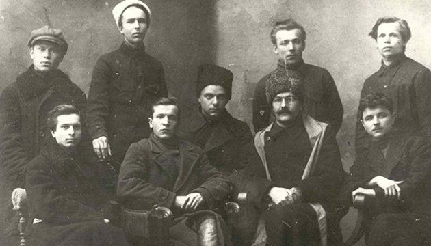 Из архива: объединения сельских писателей и начало украинизации (1922-1923)