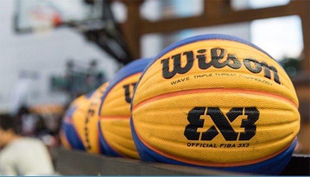Баскетбол: Украина поднялась на второе место в мировом рейтинге 3х3