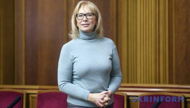 Людмила Денисова — омбудсмен: что из этого получится?