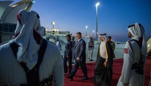 Порошенко прибув з офіційним візитом до Катару