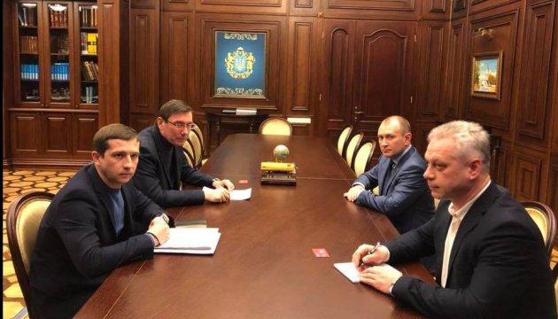 В ГПУ говорят, что Луценко договорился с