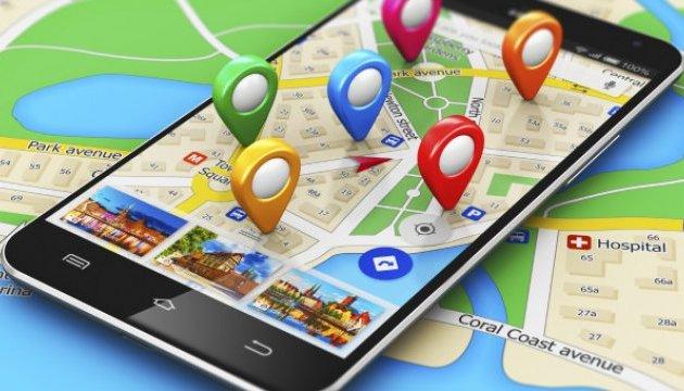 Google передавав американській поліції GPS-дані користувачів
