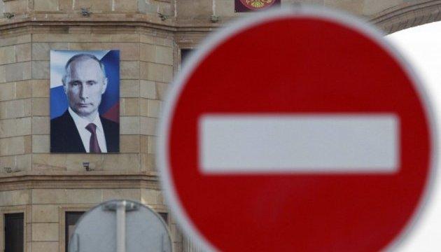 Непоздравление Путина: Трамп не твитнул, Меркель промолчала, все – сдержаны