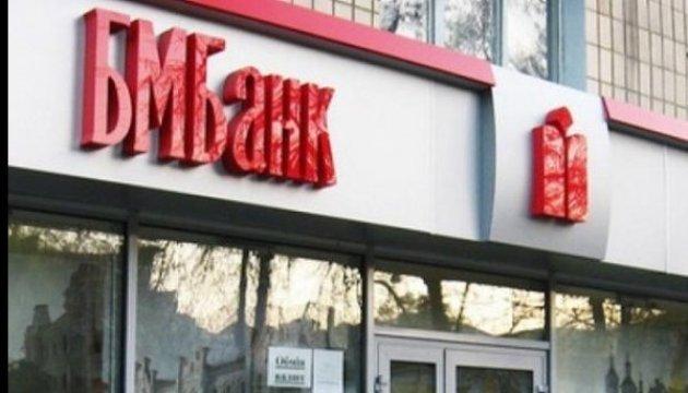 """""""Дочка"""" российского """"ВТБ-Банка"""" лишилась лицензии в Украине"""