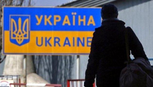 Over 3,000 refugees registered in Ukraine – Interior Ministry