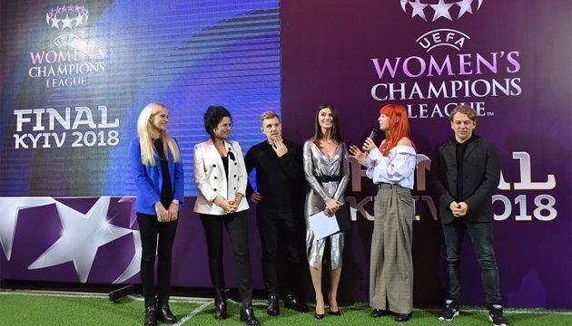 Женская Лига чемпионов УЕФА: в Киеве презентовали старт продажи билетов