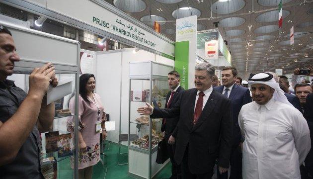 Порошенко взяв участь у відкритті виставки AGRITEQ-2018 у Катарі