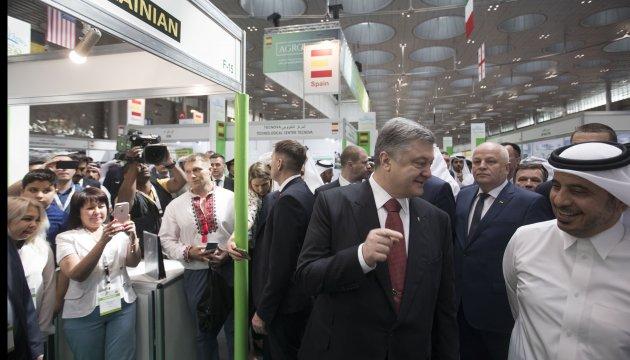 Зернова корпорація України презентує можливості на AGRITEQ-2018 у Катарі