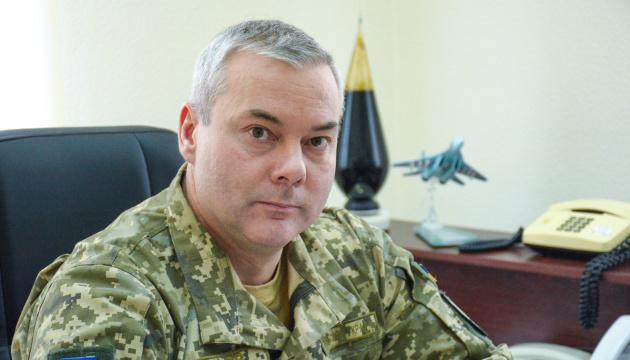 Наев: Армейские корпуса