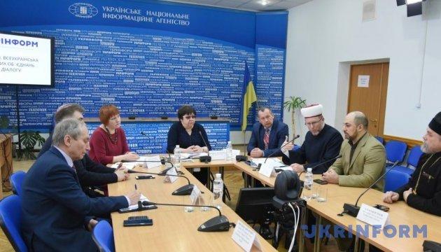 Відкриті двері. Всеукраїнська Рада релігійних об´єднань запрошує до діалогу