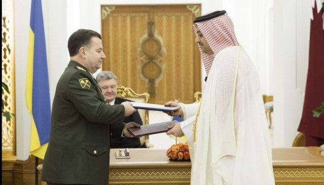 Україна та Катар домовилися про військово-технічну співпрацю