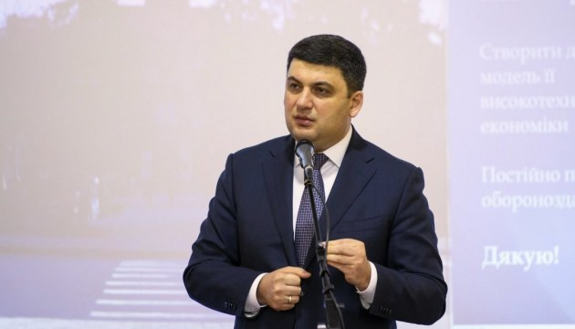 Ukraine's economy grew by 2.5% in 2017 - Groysman
