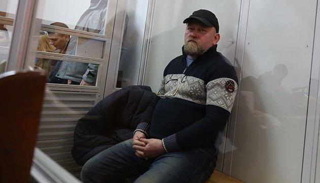 Суд продлил арест Рубана еще на два месяца