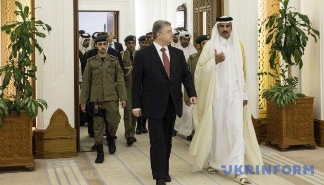 Безвиз с Катаром создает уникальные туристические возможности - Порошенко