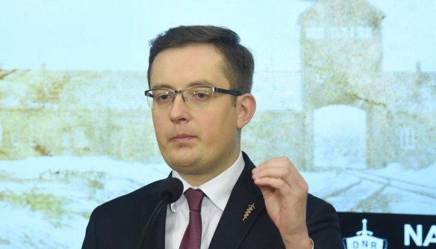 МЗС закликають оголосити персоною нон-грата депутата польського Сейму