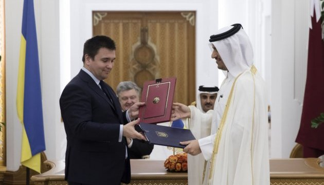 Ukraine, Qatar sign visa-free agreement