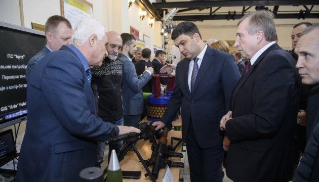 Ukraine's prime minister tests CamTouch device