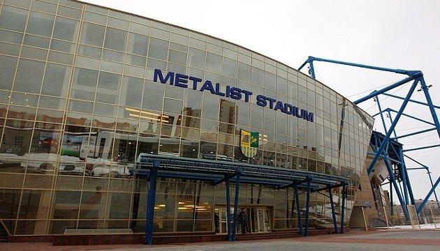 Футбол: матч Україна – Чехія Ліги націй УЄФА відбудеться в Харкові