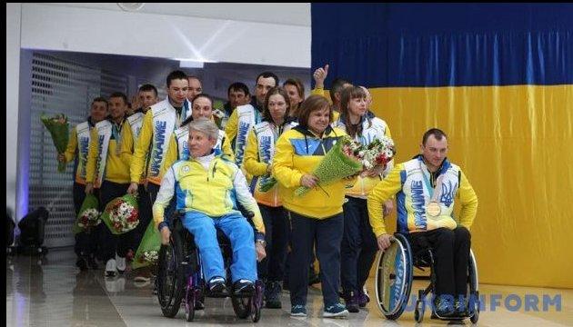 Deportistas paralímpicos ucranianos regresan de Pyeongchang (Fotos)