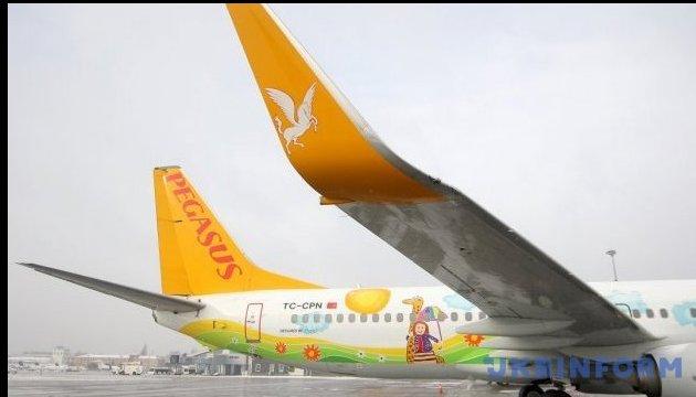 Ab April fliegt Pegasus Airlines von Kiew nach Ankara häufiger