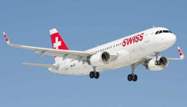 Swiss открыла регулярный прямой рейс из Киева в Цюрих