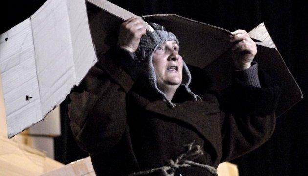 Театр Франко подготовил премьеру спектакля
