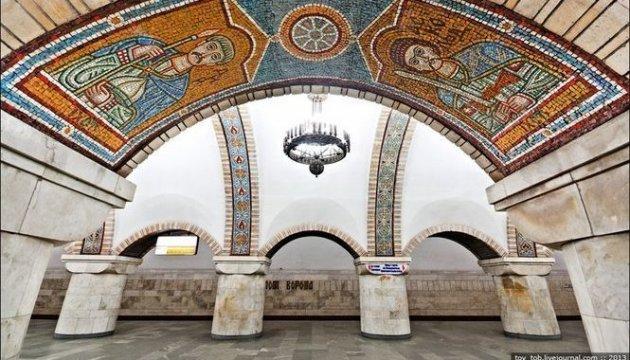 Невмируще коріння Архетипу. Хто подарував Києву найкрасивішу станцію метро?