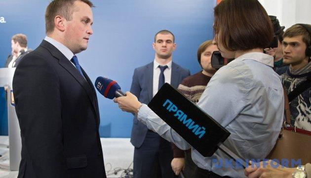Доповідачем у справі Холодницького призначили викладача київського вишу – ГПУ