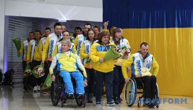 Ukrainian Paralympians return home from Pyeongchang