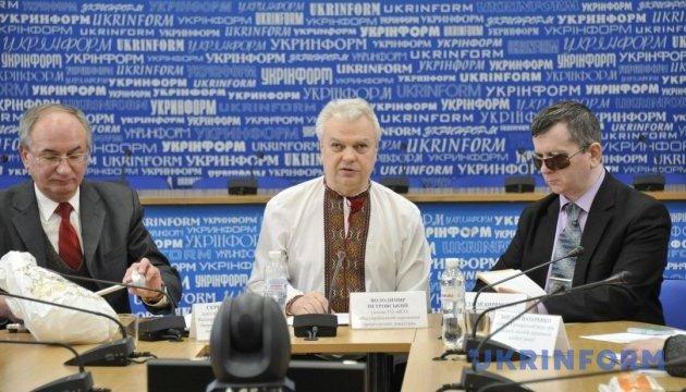 Права людей з інвалідністю в українських реаліях