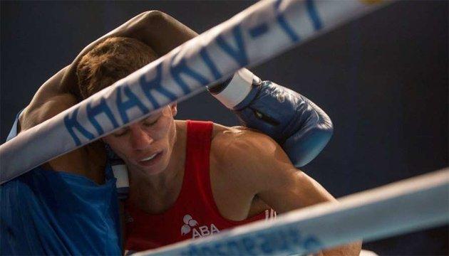 Масштабный боксерский форум 2018 года пройдет в Харькове