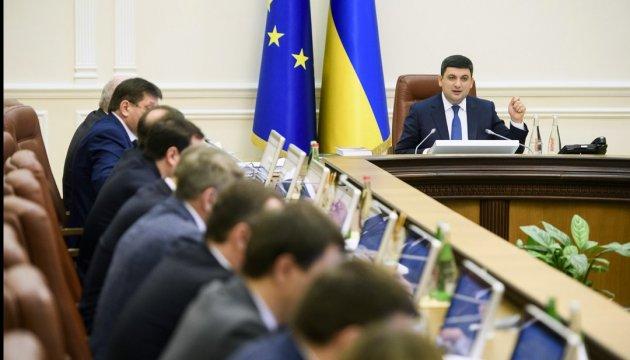 Уряд схвалив проект середньострокового бюджетного планування