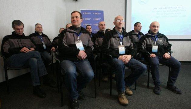 На Українську антарктичну станцію вирушають дві експедиції