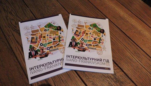 """Результат пошуку зображень за запитом """"У Франківську презентували інтеркультурний путівник міста"""""""