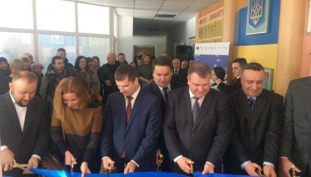 В Калиновской ОТГ на Винниччине открылся горрайонный ЦПАУ