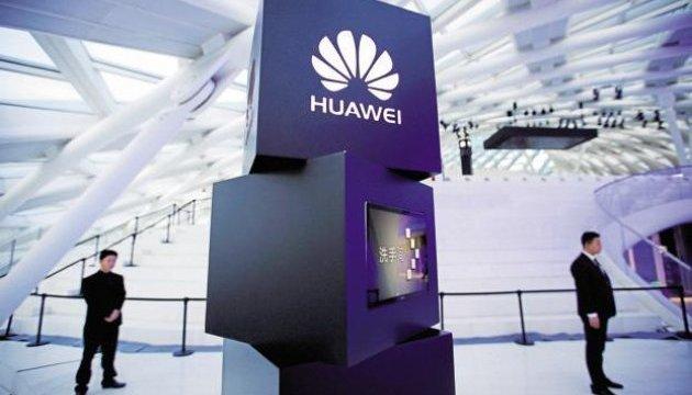 Вашингтон висунув офіційні звинувачення проти компанії Huawei