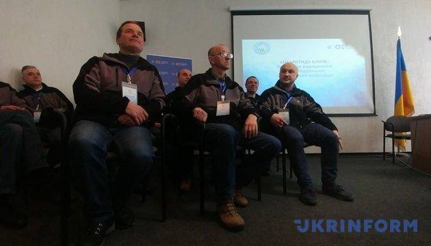 Украинские полярники планируют экспедиции на оба полюса