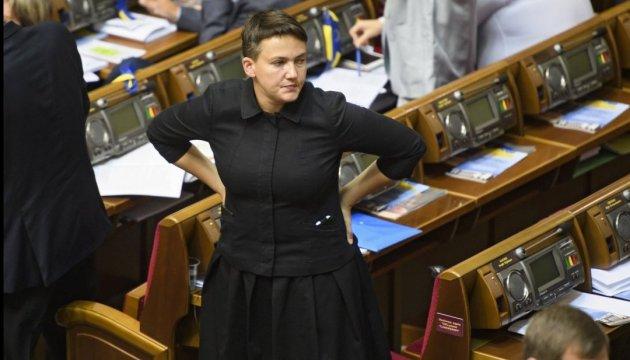 Депутати підтримали усі три подання Генпрокурора на Савченко