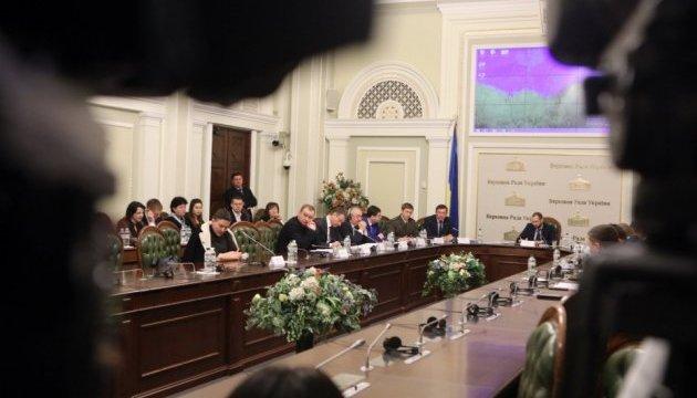 Комітет Ради визнав законними усі подання ГПУ на Савченко