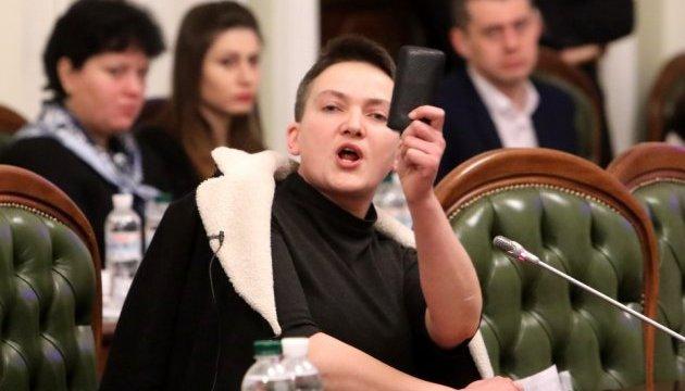 Генпрокурор стверджує, що телефони Савченко не прослуховувалися