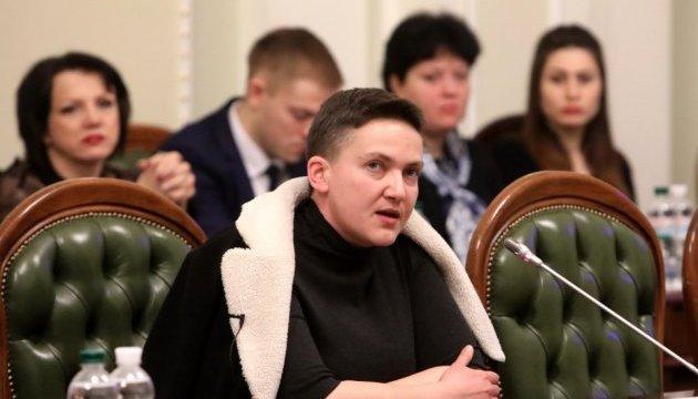 Регламентный комитет рассматривает представление ГПУ в отношении Савченко