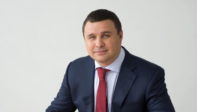 Антикоррупционный суд продлил меру пресечения экс-депутату Микитасю