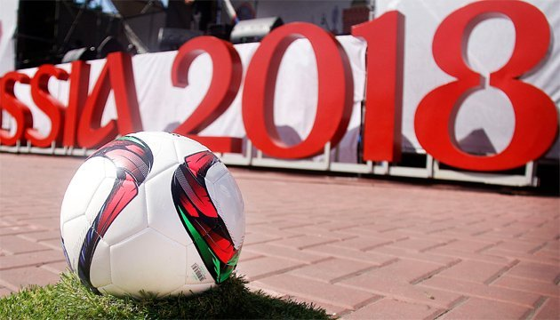 футболу чм о букмекеры по на россии