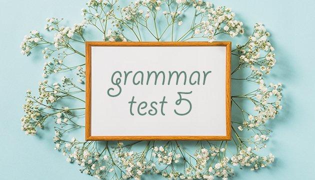 Засумувати за тестами? Не сумуйте — відповідайте!