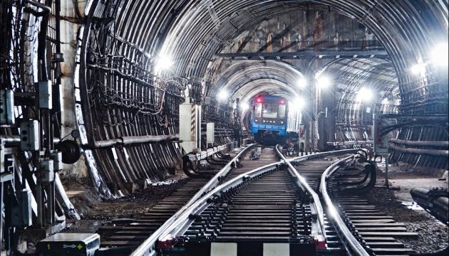 Киевское метро объявило новый тендер на строительство линии до Виноградаря