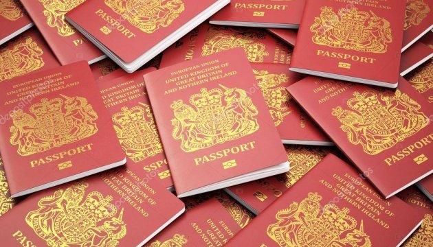 """Brexit: производство паспортов """"выезжает"""" из Британии"""