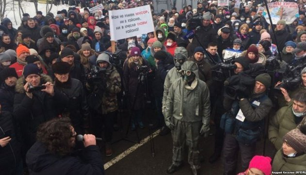 В Подмосковье - массовые протесты из-за отравления детей свалочным газом