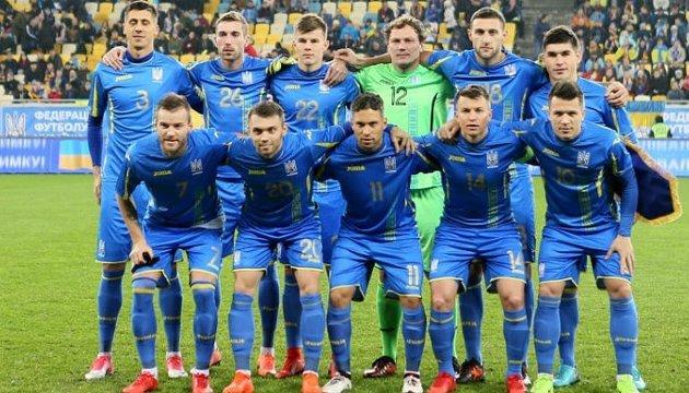 Футбольные болельщики увидят мартовские матчи сборной Украины в прямом эфире